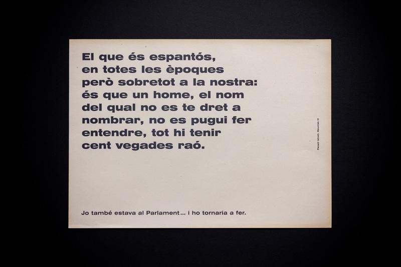 DINOU-parlament03